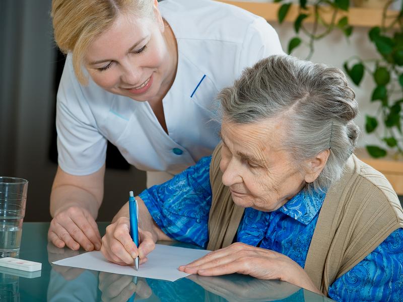 Психиатрический стационар для пожилых людей